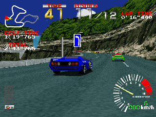 ridge-racer-screenshot1