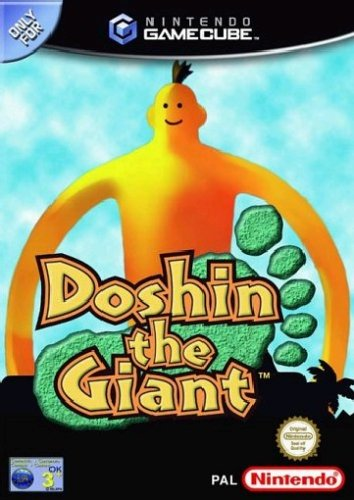 doshin_the_giant_box_art