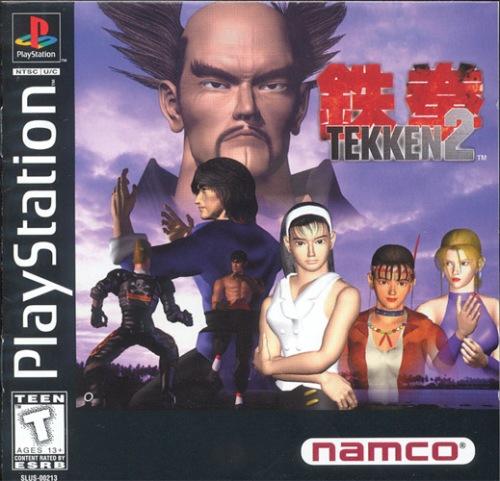 Tekken 2. Takes you back doesn't it?