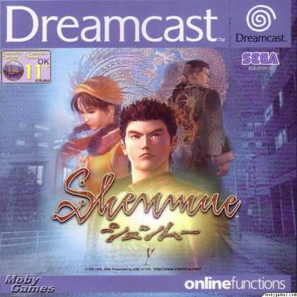 shenmue-cover-art
