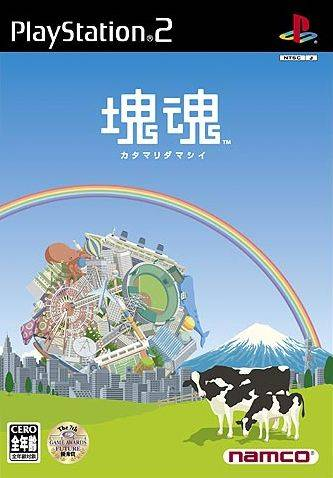 Katamari Damacy Japanese box