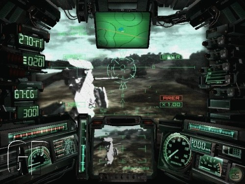 steel battalion screenshot 1